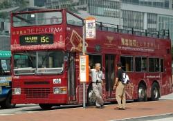 Obří autobus - Čína